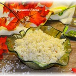 Рассыпчатый рис по-французски