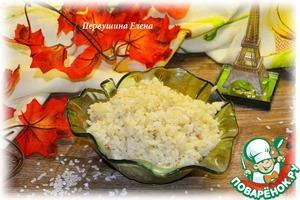 Рецепт Рассыпчатый рис по-французски