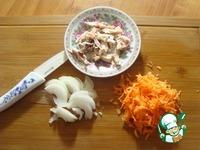 Тыквенный суп с кус-кусом ингредиенты