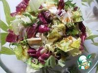 Салат из дайкона и груши ингредиенты