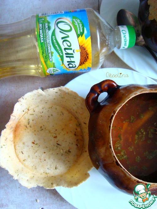 Фасолевый суп в горшочке рецепт