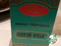 """Торт """"День и Ночь"""" ингредиенты"""