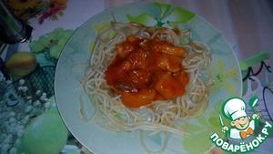 Свиной гуляш в томатном соусе