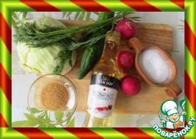 Стерлядь с рисом в духовке рецепт