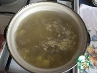 """Суп с фрикадельками и лапшой """"Паутинка"""" ингредиенты"""