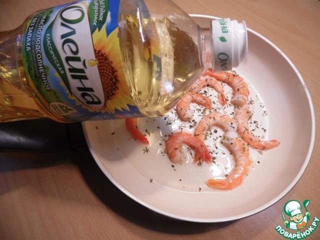 гуакамоле с креветками фото