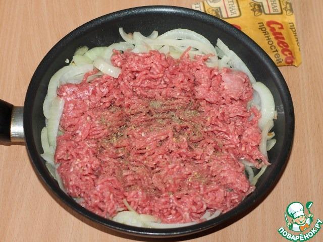 Рис со смесью овощей рецепт с пошагово