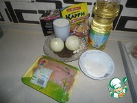 Курица карри в молоке ингредиенты