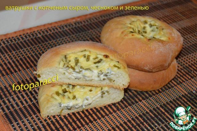 Ватрушки с сыром и чесноком рецепт