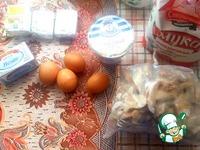 Сырно-грибной пирог ингредиенты