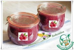 малиновое варенье рецепт с мятой