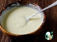 Киш с капустой и яйцами ингредиенты