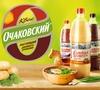 """Итоги конкурса """"Квасное лето"""""""