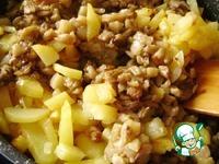 Хитрый картофель ингредиенты