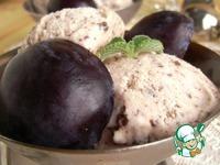 Мороженое йогуртно-сливовое ингредиенты