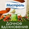 """Итоги мастер-класса """"Дачное вдохновение"""""""