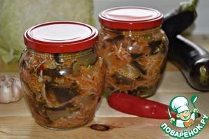 Рецепт: Баклажанный салат с капустой на зиму
