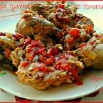 Тушёная курица с томатами