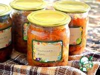 "Салат ""Фасолька"" ингредиенты"