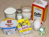Сочни с творогом ингредиенты