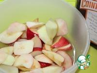 Мой идеальный яблочный пирог ингредиенты