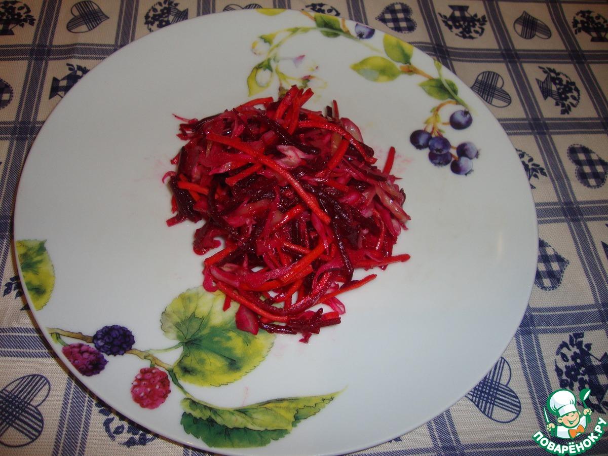 Салат грузинский со свеклой и капустой рецепт