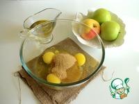 Яблочно-ореховый шарлот ингредиенты