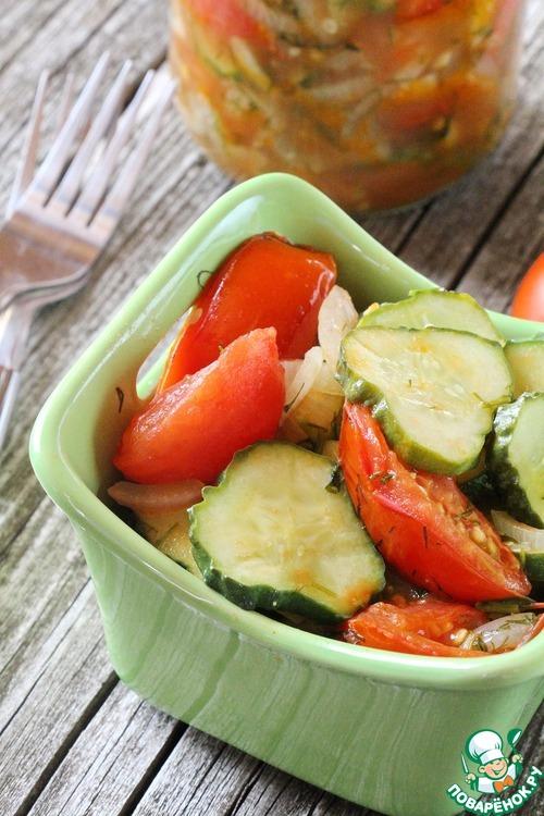 Салат огурец с помидором на зиму