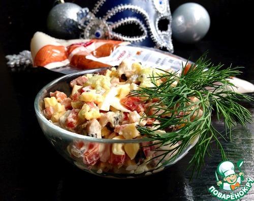 Салат маскарад рецепт