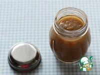 Яблочная горчица ингредиенты
