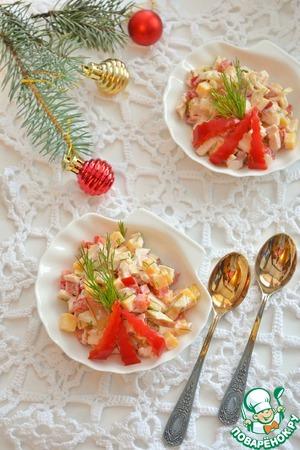 Салат куртизанка рецепт с фото