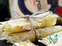 Хрустящие сырные трубочки ингредиенты
