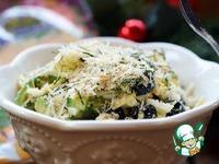Сырный салат с сухарной крошкой ингредиенты