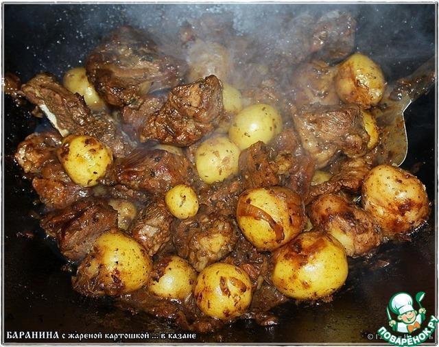 Жаркое в казане из курицы с картошкой рецепт
