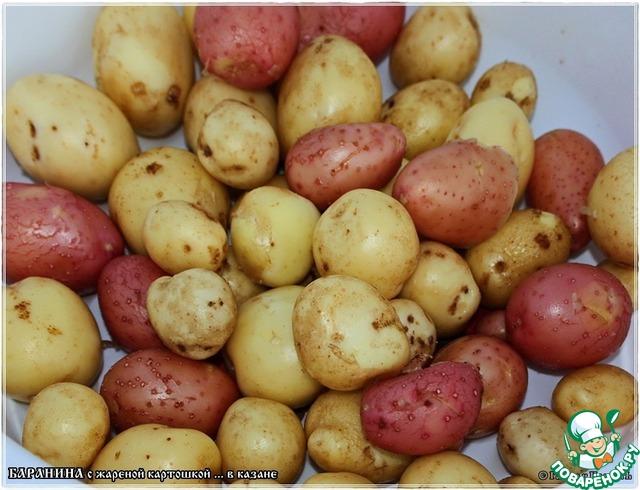 Картошка казане рецепт фото