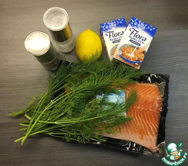 лосось в духовке в сливочном соусе рецепты