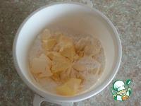 Синнабон ингредиенты