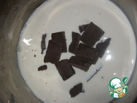"""Шоколадно-мандариновый торт """"Вкус праздника"""" ингредиенты"""