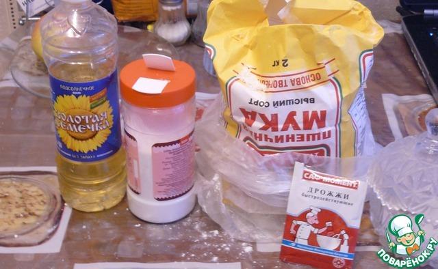 ржаная лепешка в духовке рецепт
