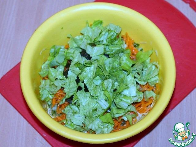 Гейзер салат