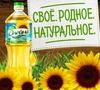 """Конкурс рецептов """"Пост с Олейной"""""""