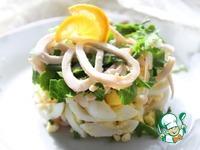 """Закусочный салат из кальмаров """"Моя прелесть"""" ингредиенты"""