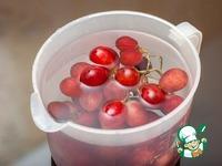 Виноград в йогурте ингредиенты