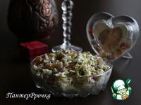 """Салат """"Счастливый день"""" ингредиенты"""
