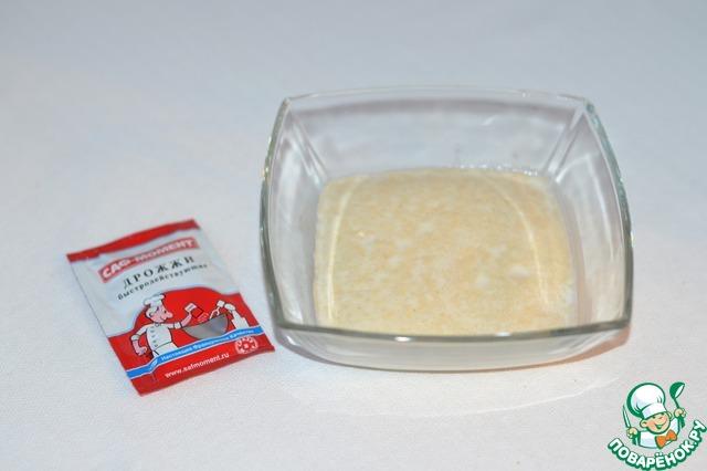 Пирожки пышные на молоке в духовке рецепт