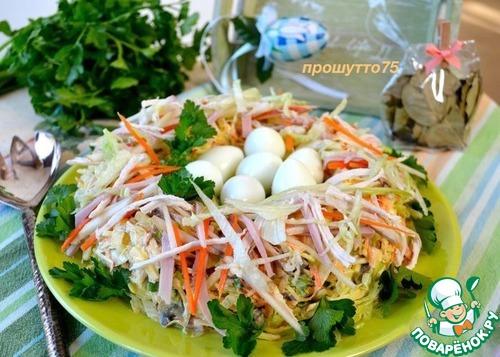 салат ласточкино гнездо рецепты с фото на поваренок.ру