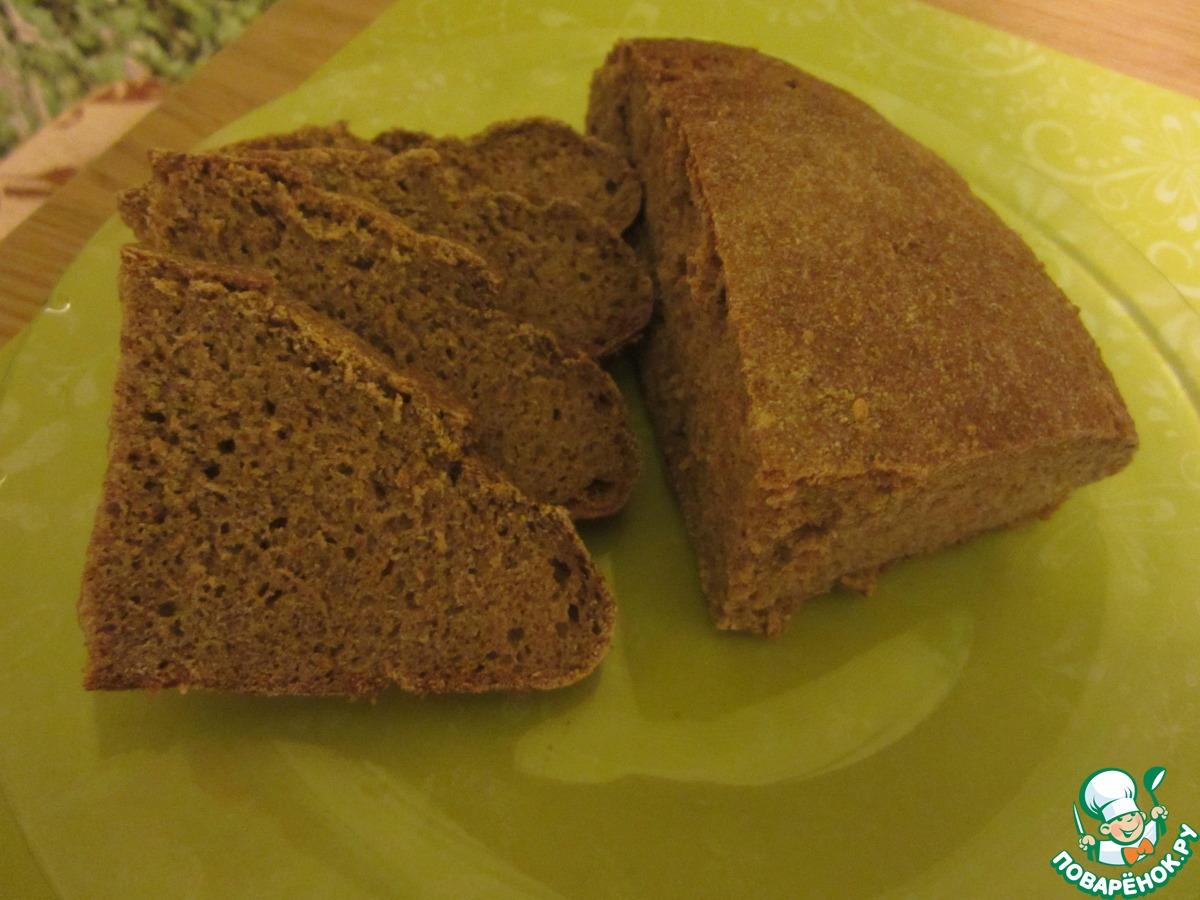 Ржаной хлеб без пшеничной муки рецепт пошагово