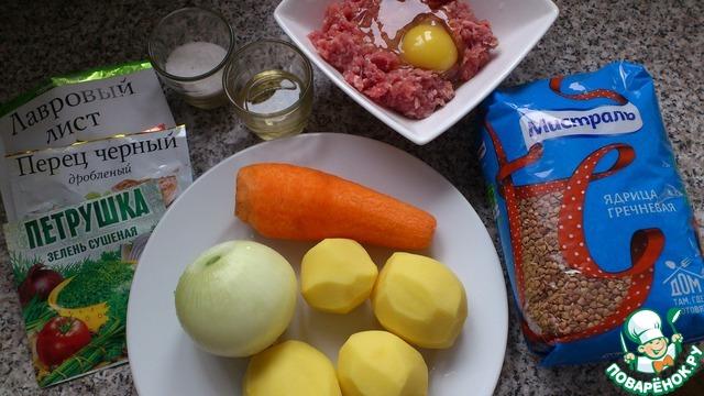 суп с свиными фрикадельками рецепт в мультиварке