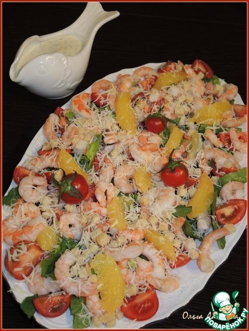 Вкусные салаты к праздничному столу фото