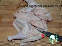 Цыплёнок табака или «цицила тапака» ингредиенты